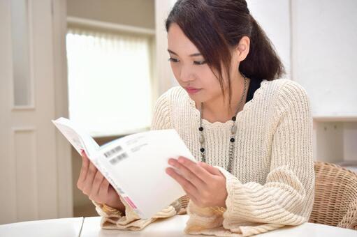 Schoolgirl reading the text