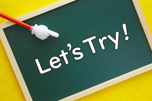 Let's try Let's try Image material Blackboard pointing