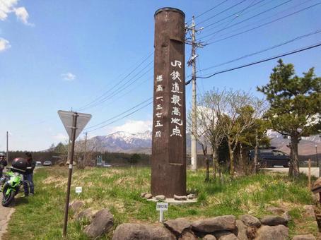JR railway highest point