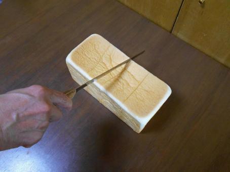 Cut bread (11)