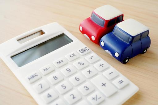 Various expenses for the car