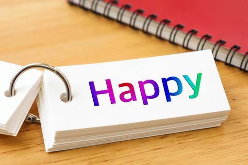단어장 2 : Happy