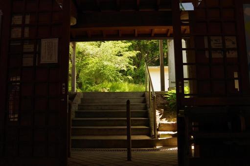 플랫폼에 계단