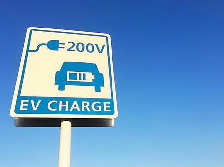 [汽車]電動車充電點標誌