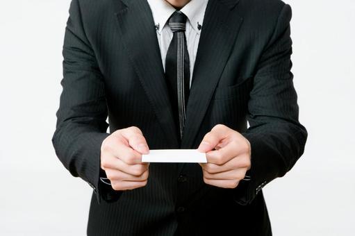 Businessman 79 [business card exchange]