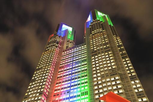 Tokyo Metropolitan Government Office 6