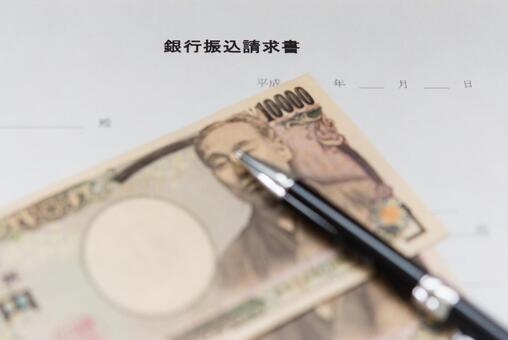 은행 송금 증명서