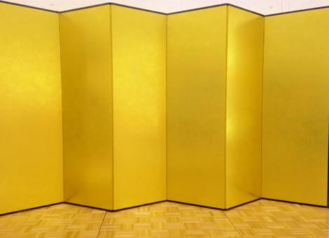 Golden screen 2