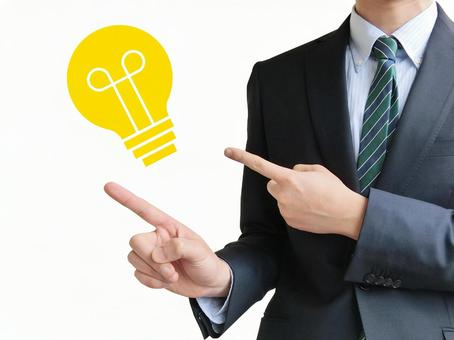 Businessman pointing to an idea