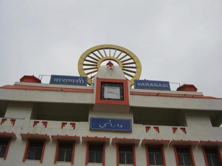 Varanasi station building