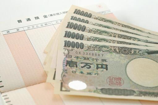 存摺和 10,000 日元紙幣