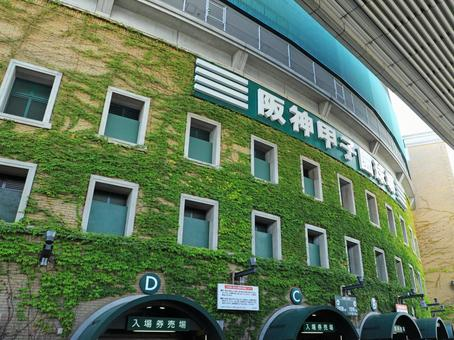 Hanshin Koshien Stadium, entrance ticket counter 1
