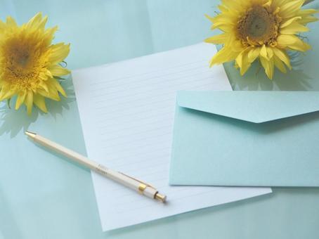 Sunflower and letter letter set