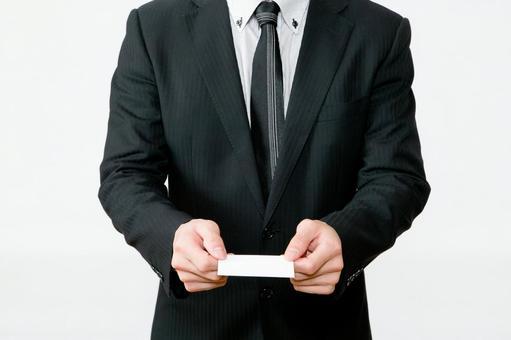 Businessman 78 [business card exchange]