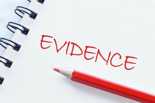 EVIDENCE 증거 근거는 노트 이미지 소재