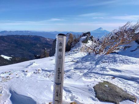金峰山 정상 표지판과 후지산