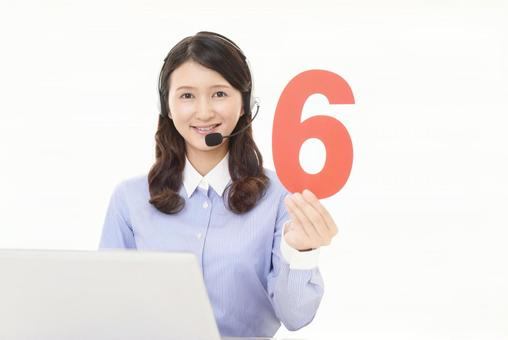 Operator with the number 6
