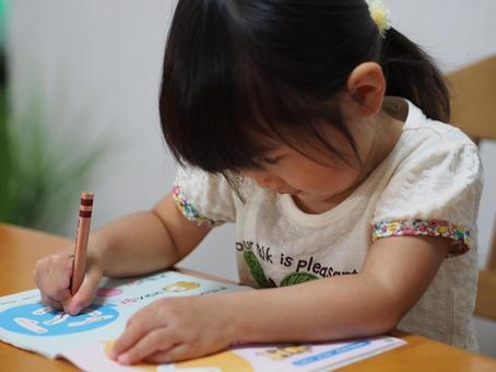 히라가나를 공부하는 여자 5