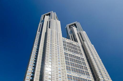 Tokyo Metropolitan Government 7