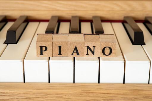 電子ピアノの写真素材|写真素材なら「写真AC」無料(フリー)ダウンロードOK