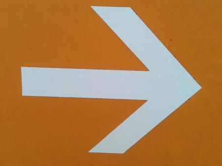 Arrow right side