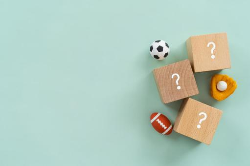 Which sport do you like? | Hatena mark building blocks and ball game tool toys