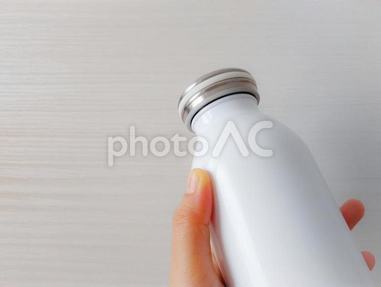 マイボトルの写真