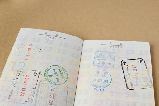 여권 스탬프