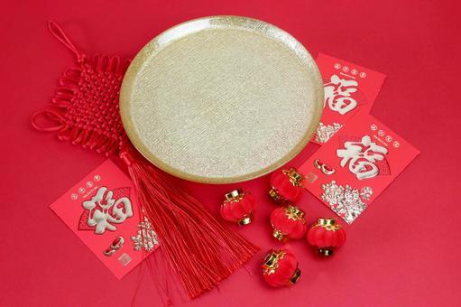 Chinese New Year Chinese New Year Chinese New Year