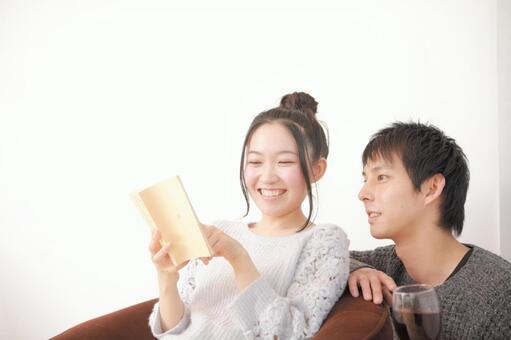 Couple reading 9
