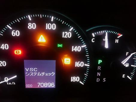 Car instrument panel error display