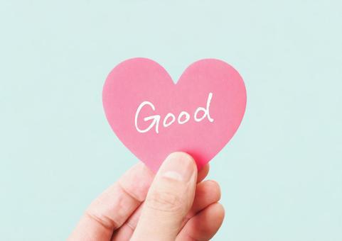 Good letter on the heart