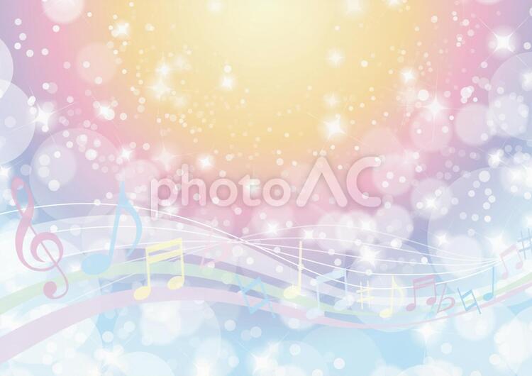 ミュージックファンタジーの輝き抽象背景素材テクスチャの写真