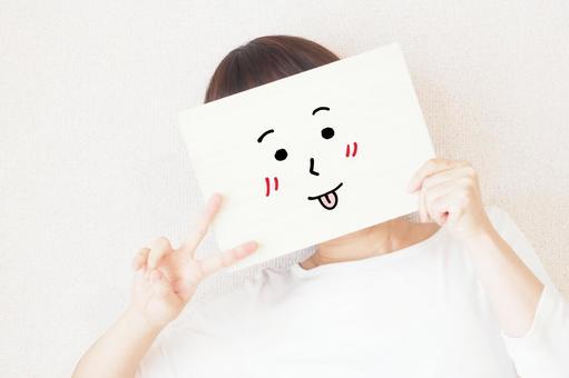 脸和姿势22(Tohpetsu 2)