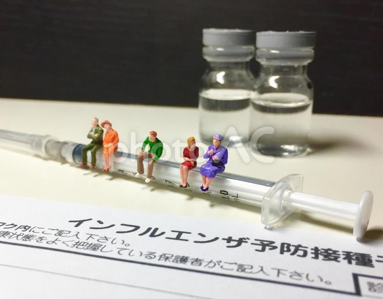 インフルエンザの予防接種の写真