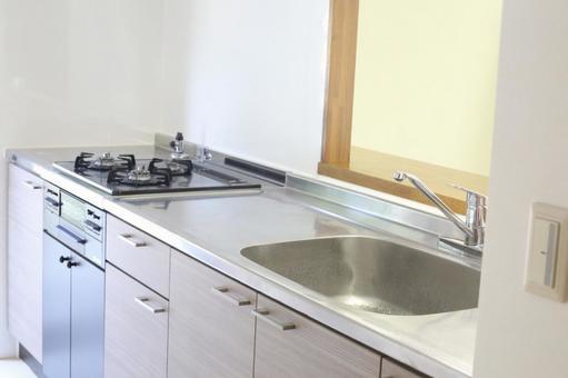 System kitchen