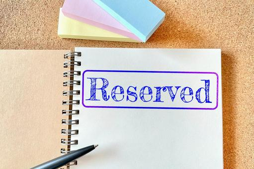 reserved reserved image