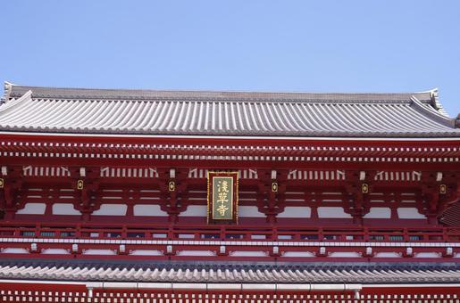 Asakusa sightseeing