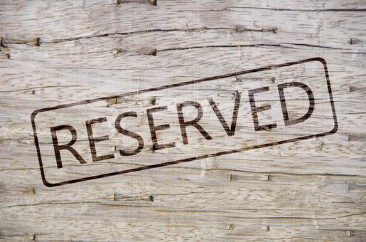 Reserved image (old tree)