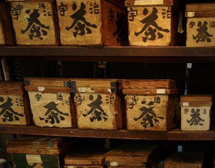 Retro tea box