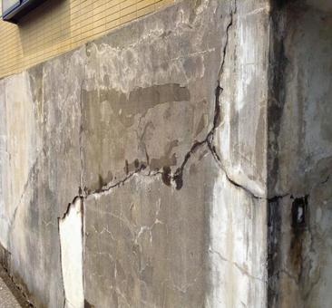 Outer wall cracked house