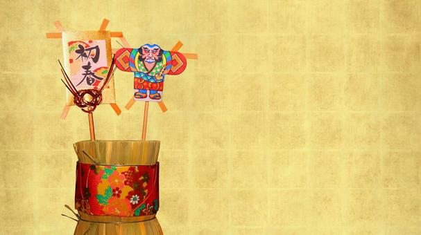New Year background 2