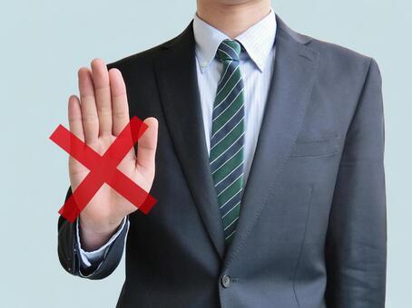 Denial pose businessman-blue background