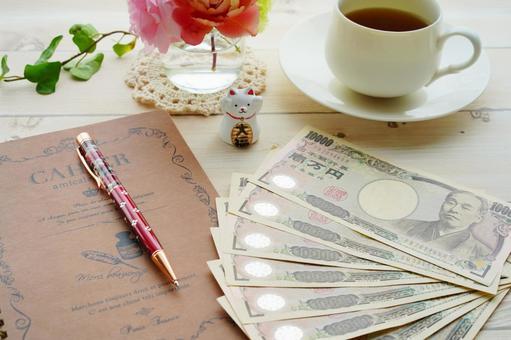 Household account book money plan scholarship money