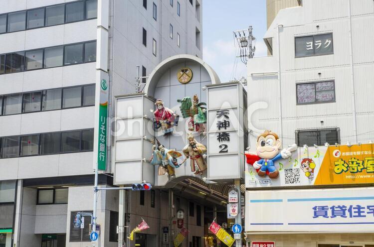 天神橋筋商店街1の写真