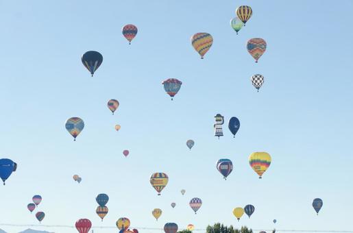 Balloon 74