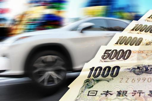 Cars and Money 1