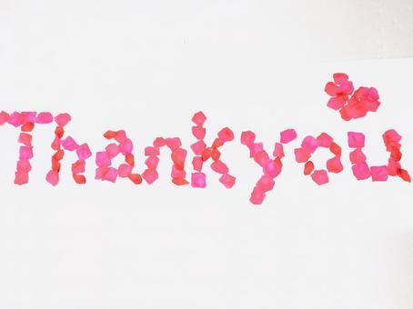 Thank you petal letters ➕ heart