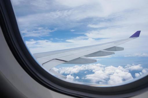 비행기에서의 풍경