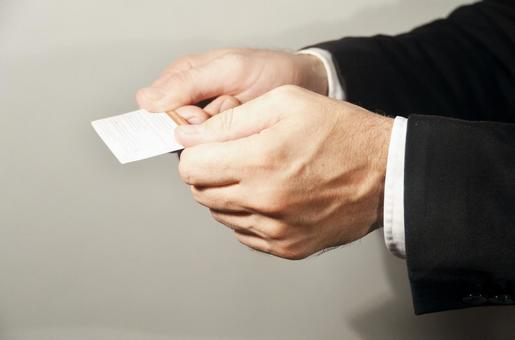 Passing business cards 2